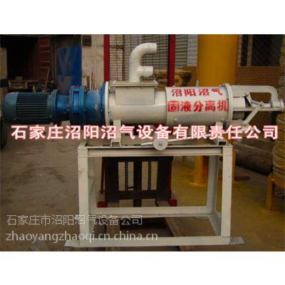 供应厂家供应沼阳沼气设备固液分离机