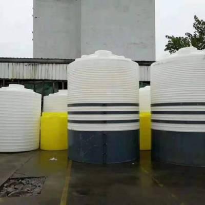 供应5立方食品级小型PE纯水箱 1立方纯净水桶 PE水处理桶厂