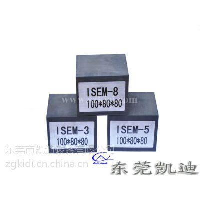 供应东莞石墨原料供应商_优质进口石墨材料批发代理商