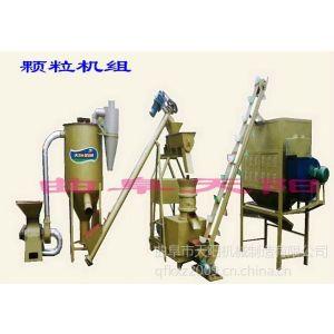供应天阳饲料加工组合设备330C颗粒饲料机组