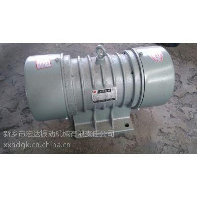 供应JZO-10-2振动电机 新乡JZO-10-2振动电机宏达厂家批发|宏达史克平专卖