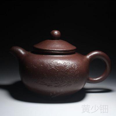 紫砂壶批发 宜兴正品紫砂茶壶粗砂四方壶280毫升 全店混批
