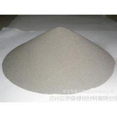 喷涂打底粉--镍包铝 合金粉末