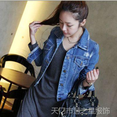 2013新款韩版长袖秋装可爱翻领牛仔衣女外套一件代发一件起批