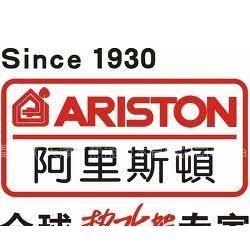 供应天津市塘沽区阿里斯顿安装维修电话