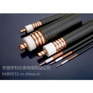 供应(通州区)亨仪SYF射频电缆(SYF射频电缆的报价)