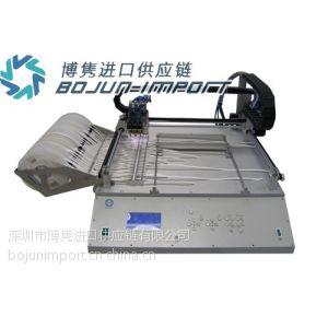 供应深圳贴片机进口关税|费用|流程博隽