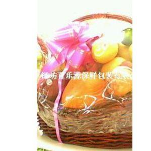 供应专供礼品菜物理活性保鲜袋,塑料袋