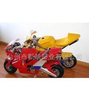 两冲迷你摩托车塑料配件