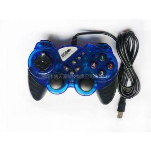供应游戏生产专家 质优价平 USB游戏手柄