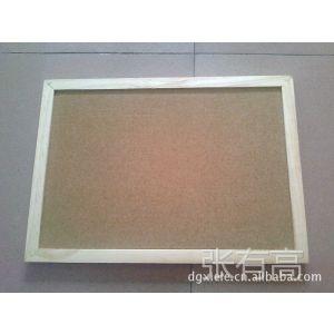 供应软木片 软木板 木框留言板 图钉软木板