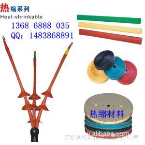供应石家庄电缆穿刺线夹/电缆分支器/电缆五指套
