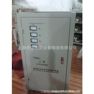 供应祥优380V全自动交流稳压器适用于工厂车间生产线、建筑工程设用
