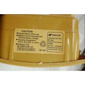 供应拓普康全站仪GTS-602L电池/BT-50Q