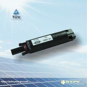 供应保险丝接头 太阳能发电系统专用 PV connector MC4