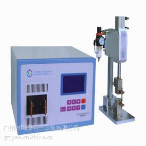 供应逆变直流不锈钢碰焊机/点焊机/焊接机