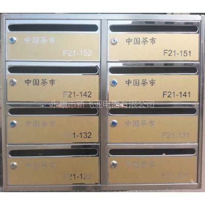 供应浙江湖州信报箱工厂XFY-0206不锈钢