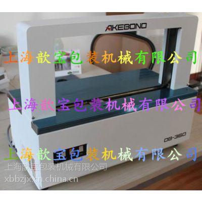 供应OB/OP-360自动纸盒打包束带机 卡片束带扎带机