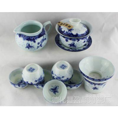 供应德化陶瓷 色釉蝴蝶花功夫茶具 陶瓷茶具 礼品茶具套装