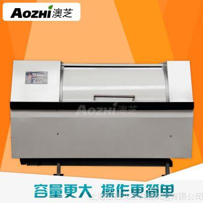 上海澳芝|25公斤半钢卧式工业洗衣机|水洗机|洗脱机哪个牌子好