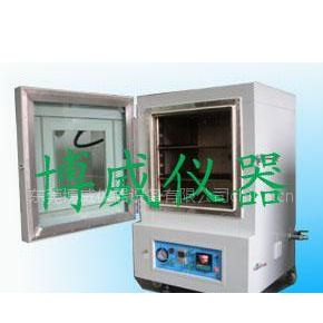 供应400度真空烘箱 400度充氮真空烤箱