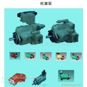 供应液压配件——高压、大流量柱塞泵