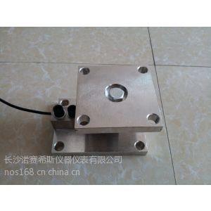 供应 NOS-M102 反应釜称重系统称重传感器