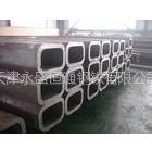 供应20#无缝方管价格/Q345B无缝方管厂家 无缝方管经销商