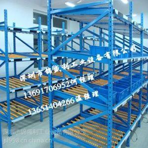 供应深圳货架厂家长期订制流利式货架|钢制货架|阁楼式货架