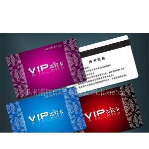 供应开封哪家的PVC会员卡价格便宜,开封会员卡制作价格,开封专业贵宾卡设计制作