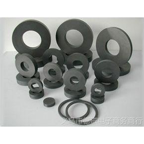 供应工厂加工,铁氧体磁环(图) 软磁铁氧体磁芯 铁氧体软磁材料