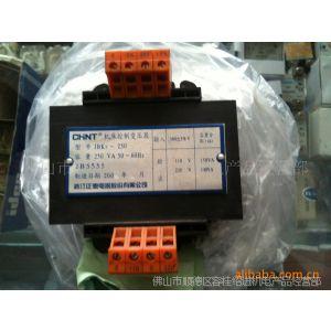 供应正泰机床控制变压器JBK5-250 380V/110V 150VA 220V 100VA