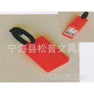 供应厂家出售 SP-927 行李牌透明塑胶行李牌 塑料行李牌