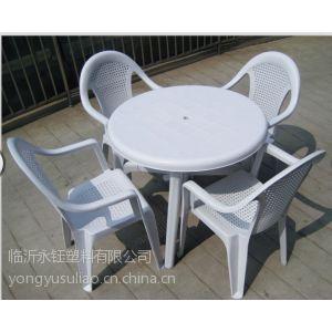 供应哈尔滨啤酒塑料桌椅,雪花啤酒桌椅,燕京啤酒桌椅