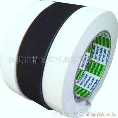 供应日本原装进口四支装无卤素阻燃醋酸布胶带NITTO日东156A(白色/黑色)