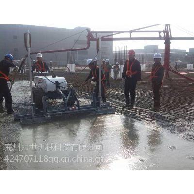 供应万世DZ-25型号激光整平机厂家直销,施工效率快!