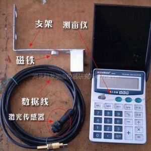 供应供应测亩仪,计亩器,土地面积测量仪,地亩测量仪