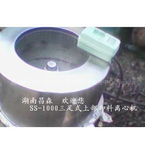 供应二手SS-600/800/1200三足式离心机