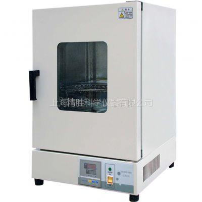 不锈钢恒温培养箱,303A-3S微生物培养箱