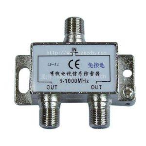 供应有线电视信号防雷过压保护器