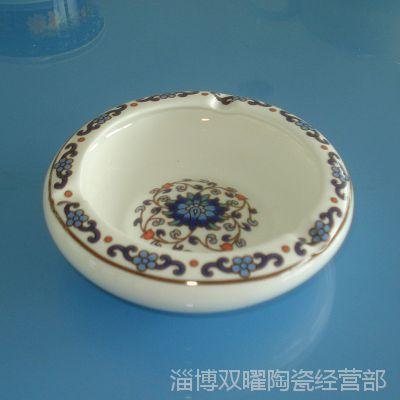品牌礼赠品烟碟,定做陶瓷烟灰缸