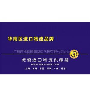 计量标准器具进口代理|计量标准器具进口报关代理