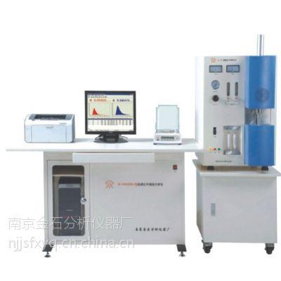 厂家直销碳硫分析仪|红外碳硫分析仪|高频红外碳硫分析仪