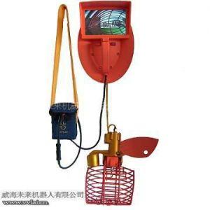 【供应】水下打捞设备、水下视频勘测设备