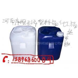 供应生产塑料化工桶机器设备