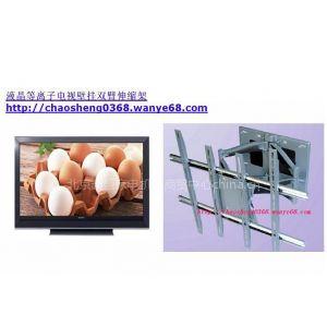 供应LED液晶电视挂架安装液晶电视机