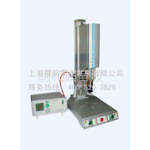 供应北京超声波仪表板焊接机-明和供应商