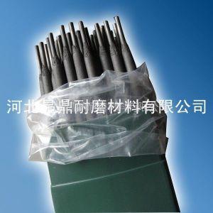 OCr13Ni5MoRe焊条 水轮机焊接制造修复晶鼎堆焊焊条