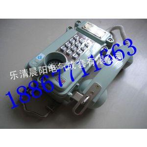 供应供应KTH-33矿用本安型电话机 KTH-33矿用电话机