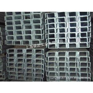 供应热镀锌槽钢 镀锌槽钢 镀锌角钢 上海舜团13795265546
